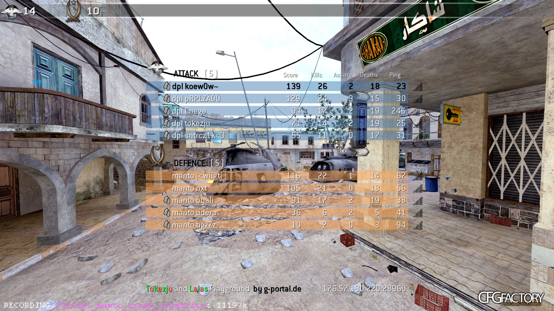 cod4, configs, koew0w cfg, kingstarrr