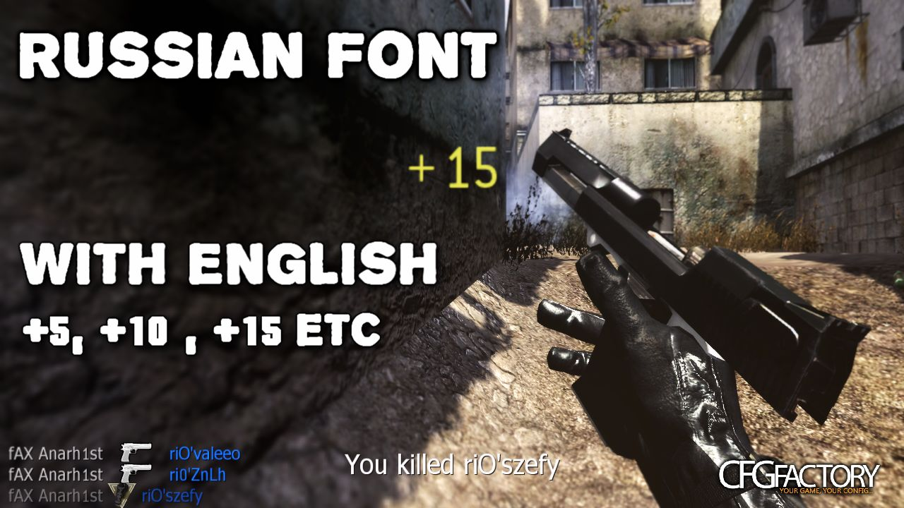 Russian Font with English +5 download - CFGFactory
