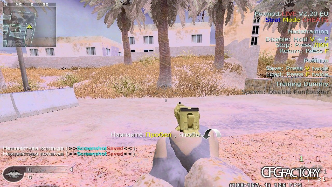 cod4, configs, sharkey's gaming cfg, sharkey<3
