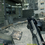 cod4, custom models, ghost arx160 v2, n/a