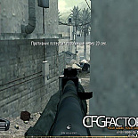 cod4, configs, high - fps  low - setting, unknown.
